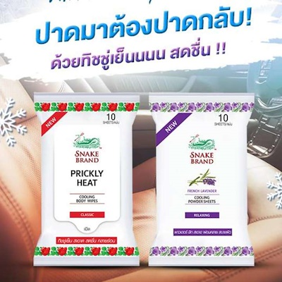 (Bundle of 2) Snake Brand Prickly Heat Body Cooling Wipes