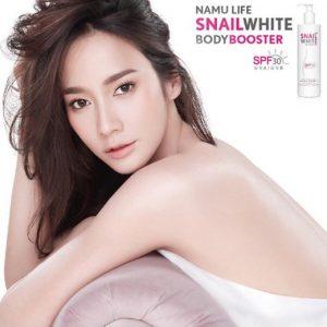 SNAIL WHITE Body BOOSTER