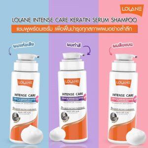 LOLANE Intense Care Keratin Serum Shampoo