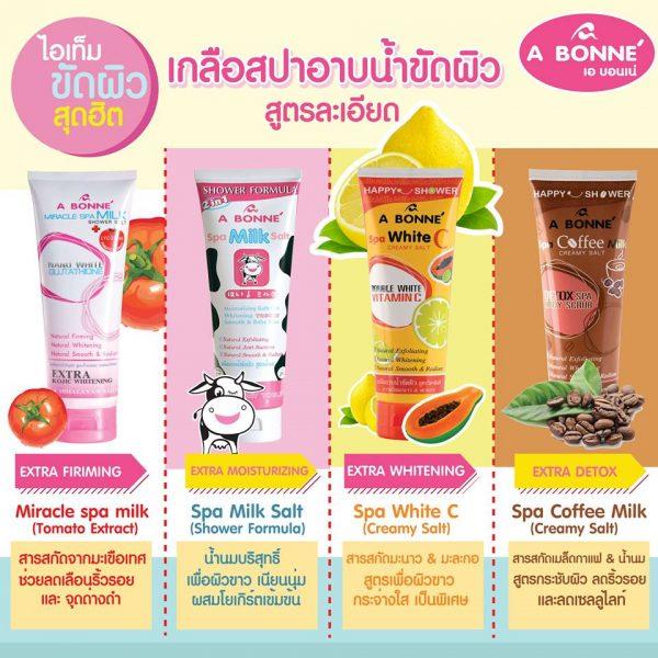 (Bundle of 2) A Bonne Spa Milk Salt (Shower Formula)