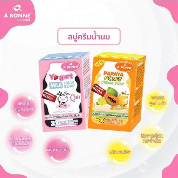 (Bundle of 2) A Bonne Milk Cream Soap