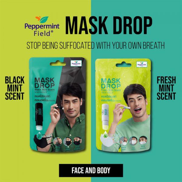 (Bundle of 12) Peppermint Field Mask Drop