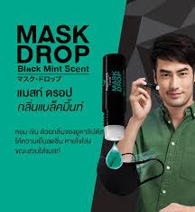Thai beauty brands Singapore