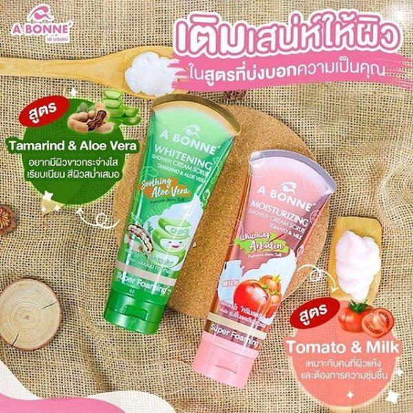 (Bundle of 2) A Bonne Whitening Shower Cream Scrub