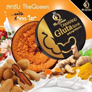 The-Queen-Tamarind-Gluta