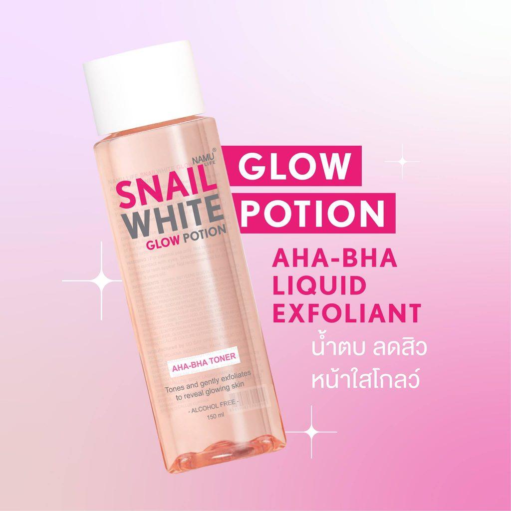 Snail White Glow Potion Liquid Exfoliant